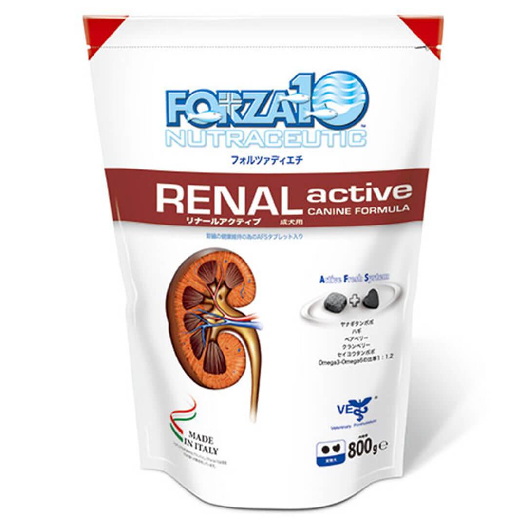 リナール アクティブ(腎臓)