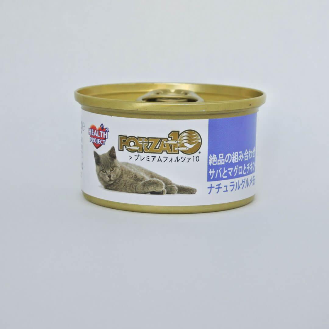 プレミアムFORZA10 ナチュラルグルメ缶 絶品の組み合わせサバとマグロとチキン
