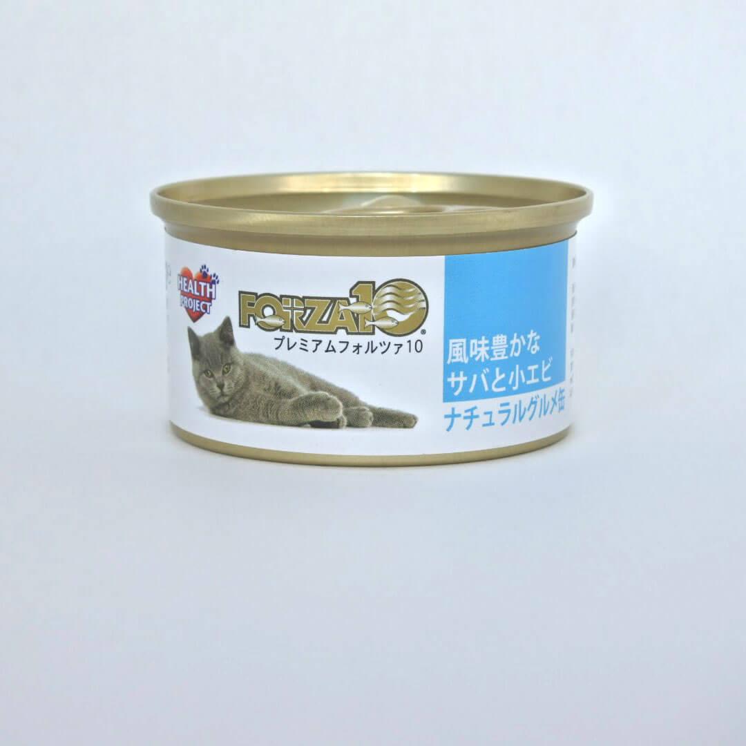 プレミアムFORZA10 ナチュラルグルメ缶 風味豊かなサバと小エビ