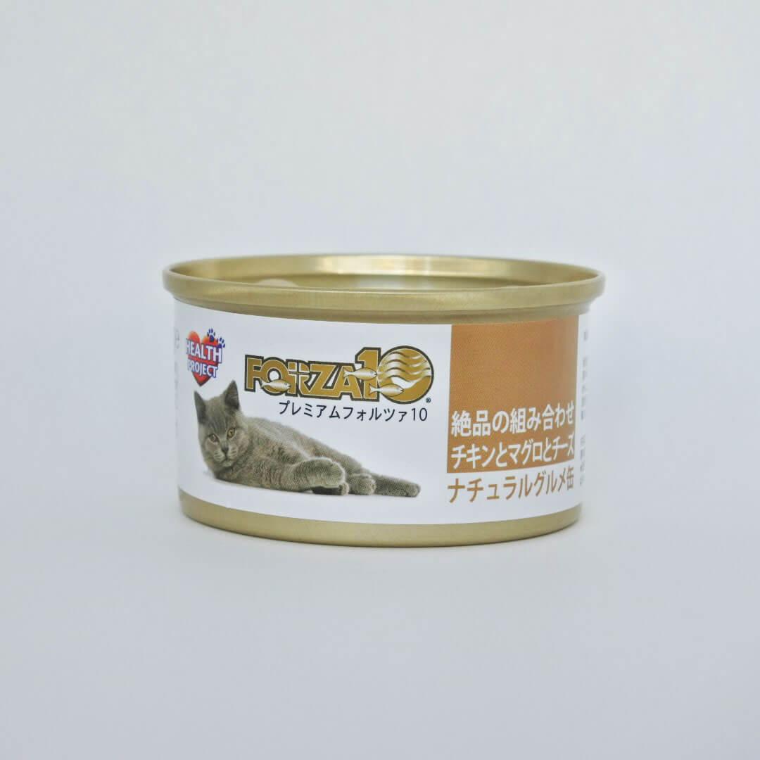 プレミアムFORZA10 ナチュラルグルメ缶 絶品の組み合わせ チキンとマグロとチーズ