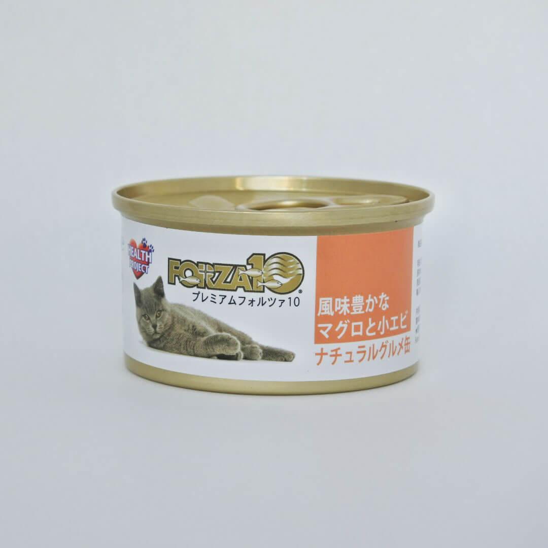 プレミアムFORZA10 ナチュラルグルメ缶 風味豊かな マグロと小エビ