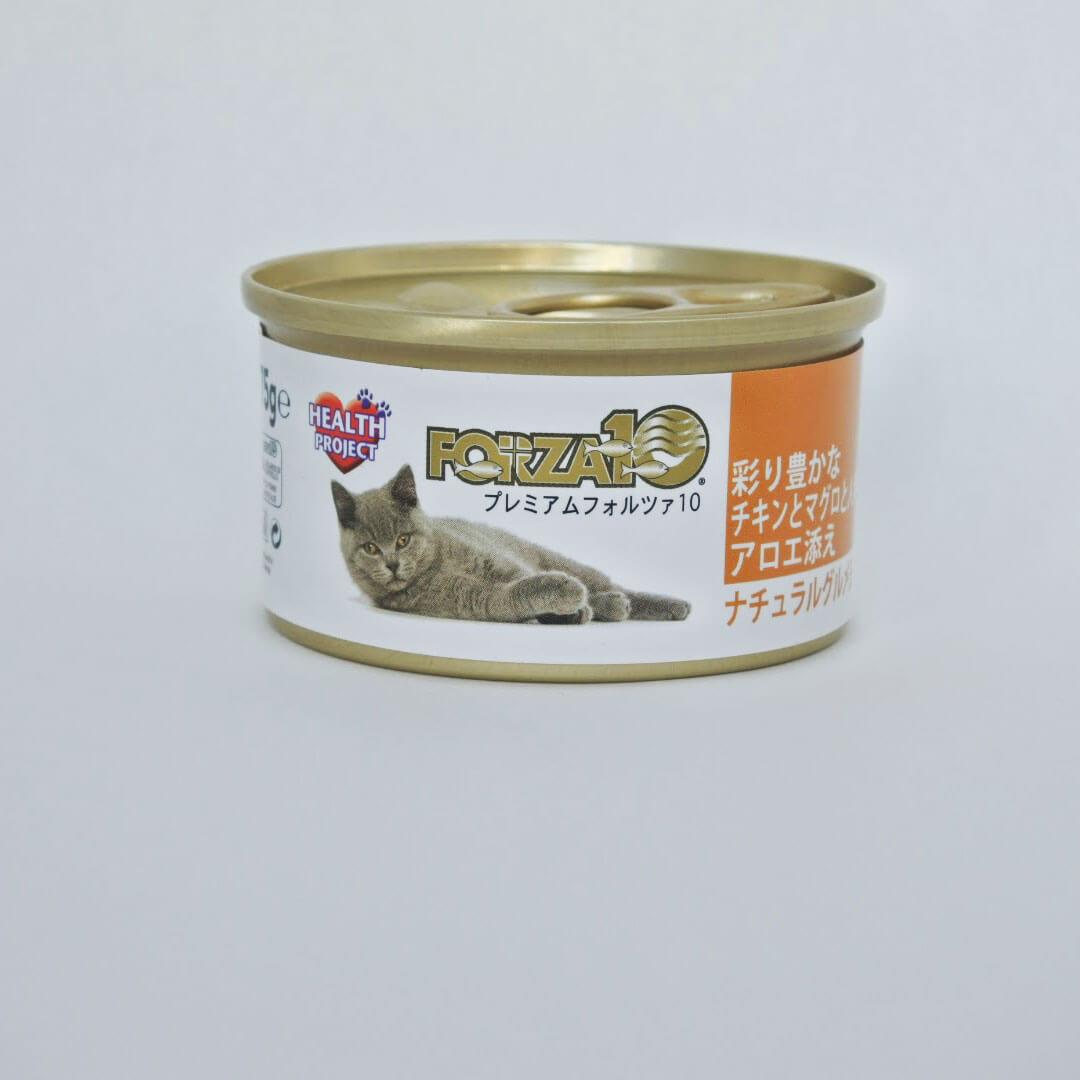 プレミアムFORZA10 ナチュラルグルメ缶 彩り豊かなチキンとマグロと人参アロエ添え