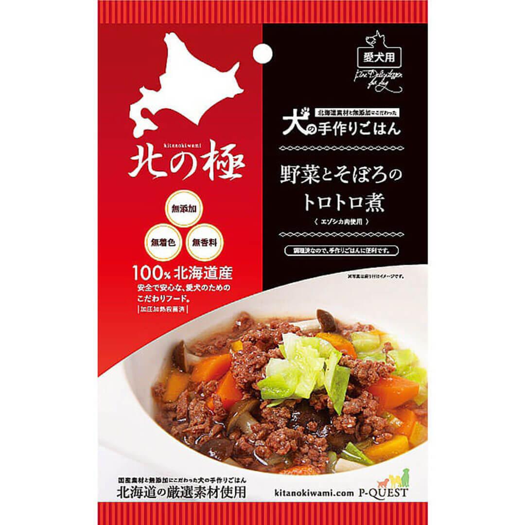 犬の手作りごはん・野菜とそぼろのトロトロ煮(鹿肉使用)[国産]